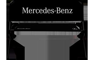 Sitzbank mit Mercedes Logo