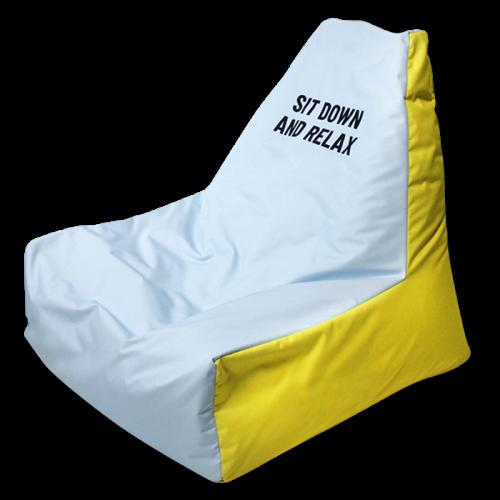 Produktbild Sitzsack Chair 1